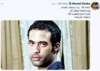 أحمد السقا ينعي الفنان الراحل  هيثم أحمد زكي