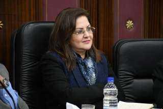 وزيرة التخطيط: 5.3 تريليون جنيه قيمة الناتج المحلى الإجمالى فى 18/2019