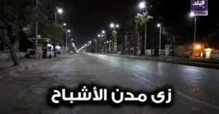 الهدوء يسود شارعي الهرم وفيصل فى ثالث أيام حظر التجول