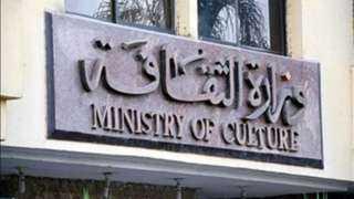 بالأسماء.. إحالة 3 قيادات بوزارة الثقافة للمحاكمة بتهمة الإضرار بالمال العام