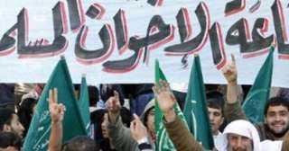 تقرير يكشف العلاقات المشبوهة بين الإخوان وإيران لإشعال المنطقة.. فيديو