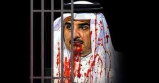 انتهاكات الدوحة.. تقرير يفضح تجاوزات تميم ضد ابن عمه طلال آل ثاني