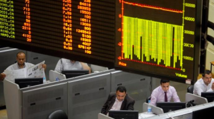 ارتفاع جماعي لمؤشرات البورصة المصرية بمستهل تعاملات جلسة منتصف الأسبوع