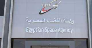 وكالة الفضاء المصرية تستضيف رؤساء وكالات أفريقيا فى دورة تدريبية بعد العيد